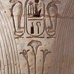 Ramses III kartush
