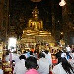 صورة فوتوغرافية لـ Wat Suthat