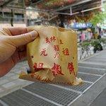 Photo of Fuzhou Yuanzu Hujiaobing