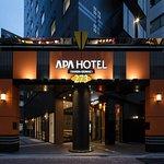 APA Hotel Kanda Ekimae