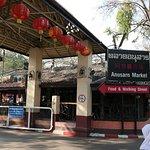 Photo of Anusarn Market
