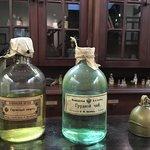 Photo of Mountain Pharmacy Museum