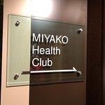 Photo of Sheraton Miyako Hotel Tokyo
