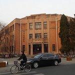صورة فوتوغرافية لـ Tsinghua University