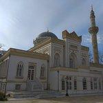 Photo of Yildiz Palace Museum