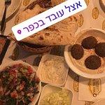 Foto de Etzel Ovad BaKfar