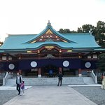 Photo de Hie Shrine