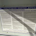 Станция Борская
