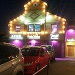 Sam's Karaoke Bar