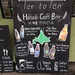 International Cafe&Bar Ten to Ten Nakajima Koen의 사진