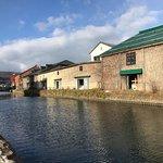 Photo of Otaru Canal