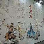 Photo of Hong Kong Heritage Museum