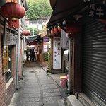 南庄老街照片