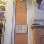 Φωτογραφία: Café Pushkin