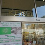 Bilde fra Mito Keisei Department Store