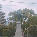 ภาพถ่ายของ Okubo Toshimichi Statue