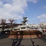 Nitta Yoshisada Statue Photo