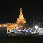 Photo of Fanar - Qatar Islamic Cultural Center