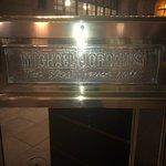 Photo de Michael Jordan's The Steak House N.Y.C.