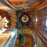Фотография Храм Спаса на Крови