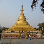 Myanmars gåva till Buddhas födelseplats.