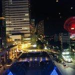 Mangia Mangia, Yokohama Landmark Tower Foto