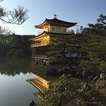 Photo de Temple du Pavillon d'or (Kinkaku-ji)