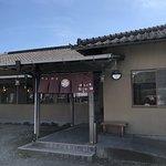 Photo of Izunoajiokada