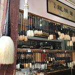 Photo de Tunxi Ancient Street
