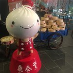 Photo of Din Tai Fung (World Square)