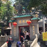 Photo of A-Ma Temple (Ma Kok Miu)