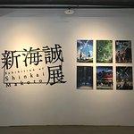 Photo of Huashan 1914 Creative Park