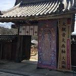 Photo of Hasedera Temple