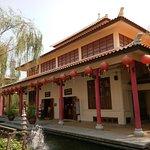 ภาพถ่ายของ ศูนย์วัฒนธรรมไทย-จีน อุดรธานี
