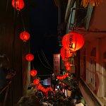 Photo of Chiufen (Jiufen Old Street)