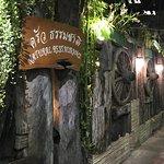 Photo of Natural Restaurant