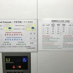 karaksa hotel Osaka Shinsaibashi I照片