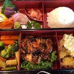 Foto de Bushido Restaurant and Lounge