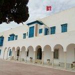 Photo of Palace Dar Nejma Ezzahra