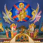 Christ ascends to heaven on the ceiling of St. Sava Church.