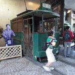 Tramway replica