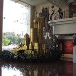 Pudong replica