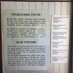 "Музей-усадьба И.Е. Репина ""Пенаты"""