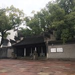 Photo of Tianyi Library