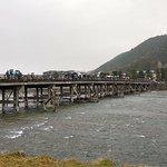 Photo of Arashiyama