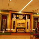 Bild från Musical Instrument Museum