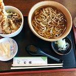 Φωτογραφία: Shintoku Soba Hall