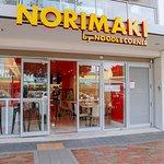 ภาพถ่ายของ Norimaki