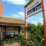 entrance & front street sign for Eddie Hills
