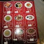 صورة فوتوغرافية لـ مطعم الصين